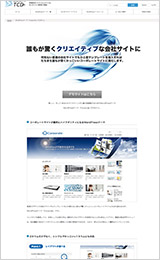 WordPressテーマ「Corporate (TCD011)」 | ワードプレステーマTCD