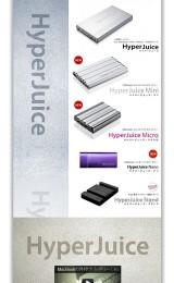 HyperJuice (ハイパージュース)